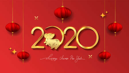 Chinese New Year Background with Rat zodiac sign. Red and gold festive background with Rat Zodiac sign for greetings card, flyers, invitation, posters, brochure, banners, calendar. 向量圖像