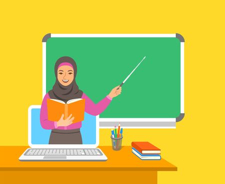 Online education concept. Home education at quarantine. Distance learning by computer. Muslim arab woman teacher in virtual class holds open book and points to blackboard. Cartoon vector illustration Ilustração