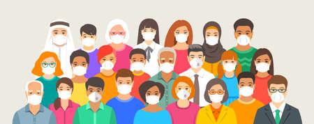 Group of people wearing medical masks.