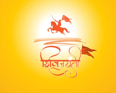 Chhatrapati Shivaji Maharaj Jayanti vector image with hindi calligraphy meaning Shiv Jayanti Maharaj.