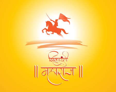 Chhatrapati Shivaji Maharaj Jayanti vector image with hindi calligraphy meaning Shiv Jayanti Maharaj. Ilustração