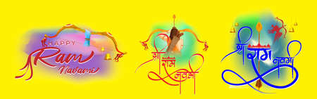 Vector illustration concept of Ram Navami greeting, Lord Rama with bow and arrow. Spring Hindu festival.