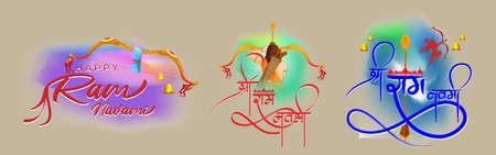 Vector illustration concept of Ram Navami greeting, Lord Rama with bow and arrow. Spring Hindu festival. Vektoros illusztráció