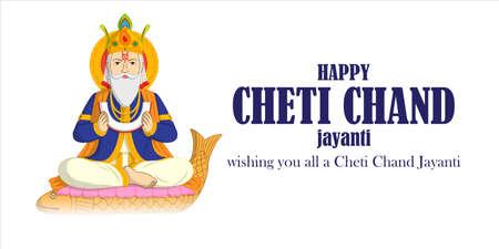 vector illustration for Lord Cheti Chand Jhulelal Jayanti, sindhi Hindu god.