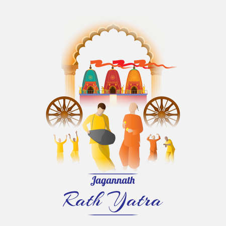 vector illustration for Indian festival Rath Yatra means Chariot Festival.
