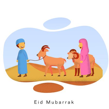 Eid Adha Mubarrak Islamic Greeting Card Illustration Cute Child Cartoon With Sheep And Goat Vetores