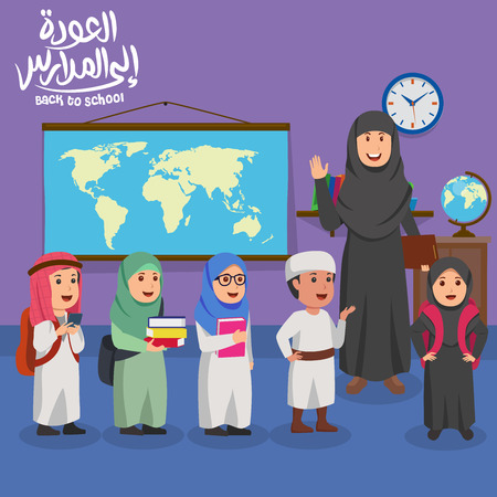 Teacher with new student introducing in Classroom of Arabian School new semester Illustration Cartoon Illustration