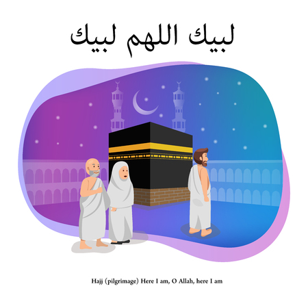 Hajj Islamic Pilgrimage, O allah here i am greeting card, Vector Illustration Ilustração