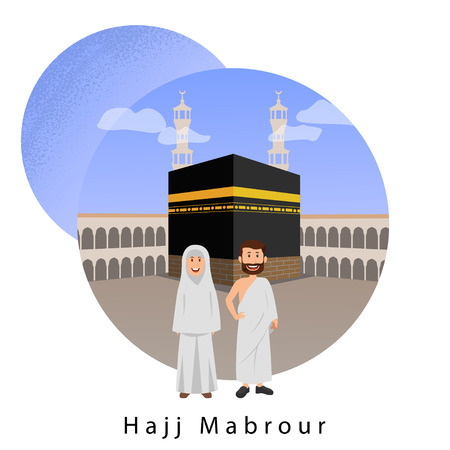 Hajj Mabrour Greeting Card Illustration Islamic Pilgrimage