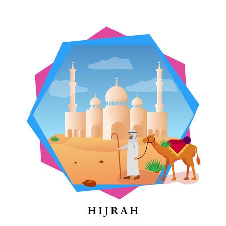 Hijrah Illustration New Hijri Year Islamic Greeting Card