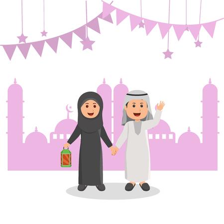 Cute Arabian Muslim Kids Illustration, Ramadhan Greeting Cartoon