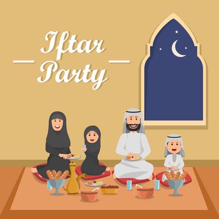 Familia haciendo Iftar que significa actividad de Ramadán comiendo juntos después del ayuno, ilustración de dibujos animados Ilustración de vector