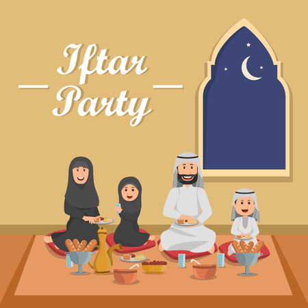 Family doing Iftar Meaning Ramadan Activity Eating Together After Fasting, Cartoon Illustration