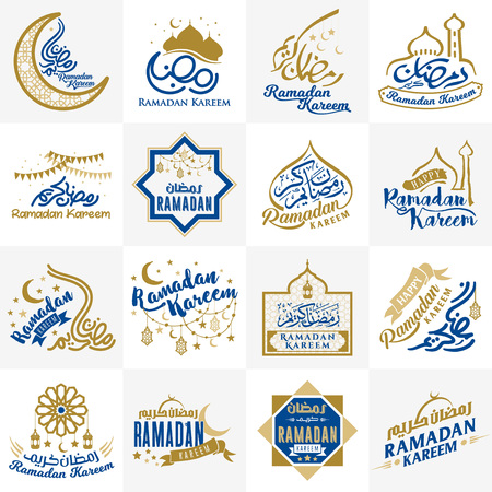 Ramadan Kareem typography vector logo for banner greeting card - islamic banner emblem text design Illustration