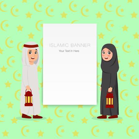 Arabian Kids Bring Arabic Lantern With Blank Banner for Islamic Greeting Vector Cartoon Illustration Ilustracje wektorowe