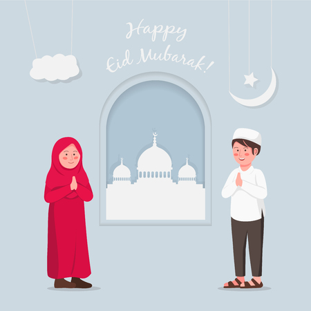 Eid Mubarrak Greeting Card Two Children Gesturing Praying Hand Vector Illustration