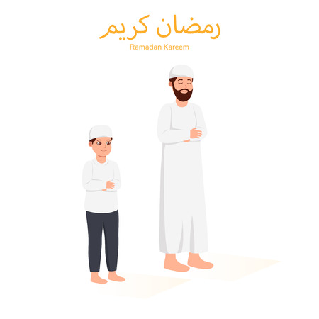 Vector de dibujos animados de padre e hijo rezando Ramadan Kareem