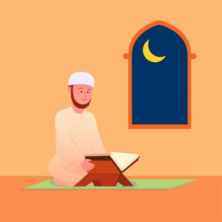 穆斯林男子在祈祷后背诵古兰经,伊斯兰圣书插图