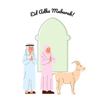 Eid adha mubarak, cute kids greeting doodle illustration Иллюстрация