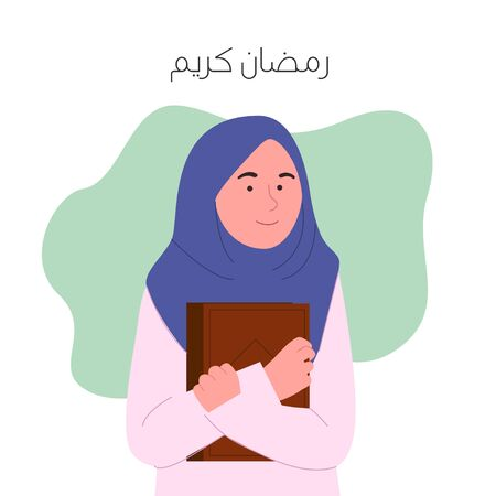 Ramadan Kareem Cute Young Hijab Women With Quran