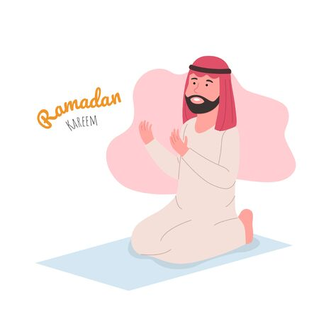 Ramadan Kareem Illustration Arabian Man Praying