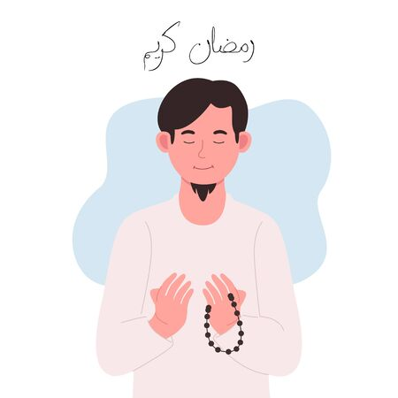 Ramadan Kareem Illustration Young Muslim Man Praying With Prayer Beads