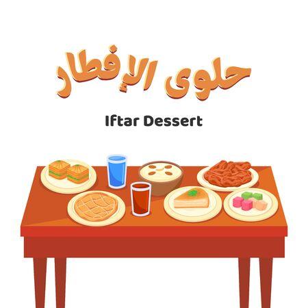 Set Illustration Middle Eastern Dessert for Iftar