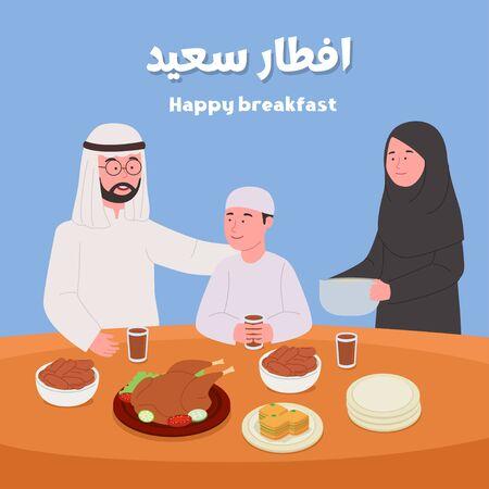 Happy Muslim Family Iftar, Ramadan Breakfast Illustration Cartoon