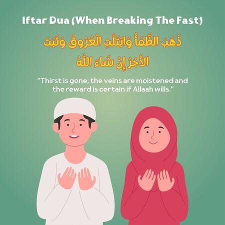 Iftar Dua Infographics With Arabian Kids Praying Illustration Cartoon
