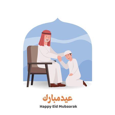 Happy Eid Mubarak, Grandfather With Grandson Shake Hands Forgive Symbol Illustration