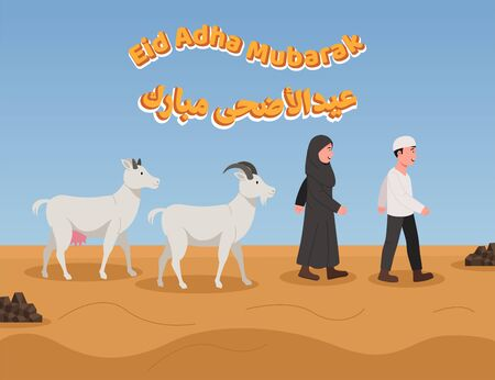 Eid Adha Cartoon Cute Kids With Goat Illustration
