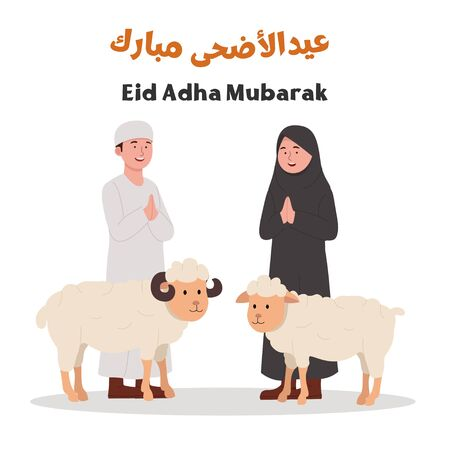 Eid Adha Mubarak Cartoon Arabian Kids With Sheep Illustration