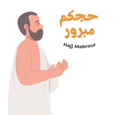 Man Wearing Ihram Praying Hajj Mabrour Greeting Illustration