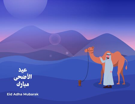 Eid Adha Mubarak Arabian Man Night in Desert with Camel Illustration