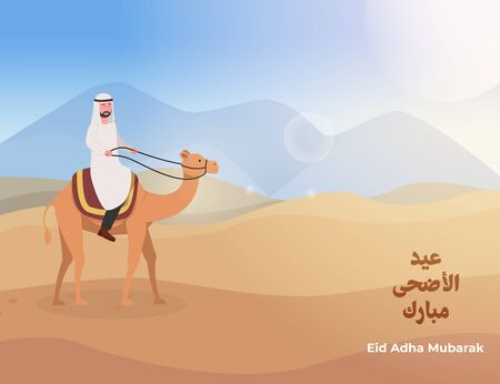 Eid Adha Mubarak Greeting Illustration Arabian Man Riding Camel in Desert Ilustrace