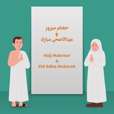 Hajj Mabrour and Eid Adha Mubarak Two Kids Greeting Cartoon Illustration Ilustrace