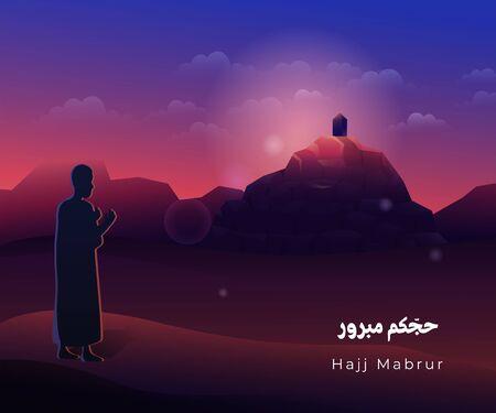 Hajj Mabrour Greeting Illustration Muslim Pilgrimage Praying in Mount Arafat