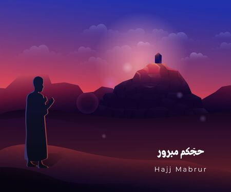 Hajj Mabrour Greeting Illustration Muslim Pilgrimage Praying in Mount Arafat Ilustrace