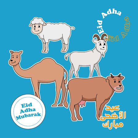 Eid Adha Cute Animal Cartoon 30s Style Sticker Set Illustration