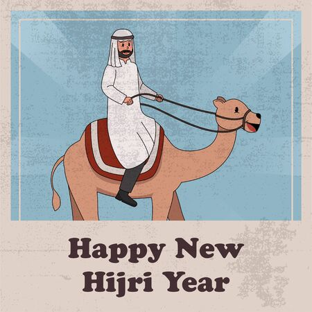 Happy New Hijri Year, Islamic Calendar Poster Greeting Vintage Old 1930s Cartoon Style Arabian Man Riding Camel Ilustrace