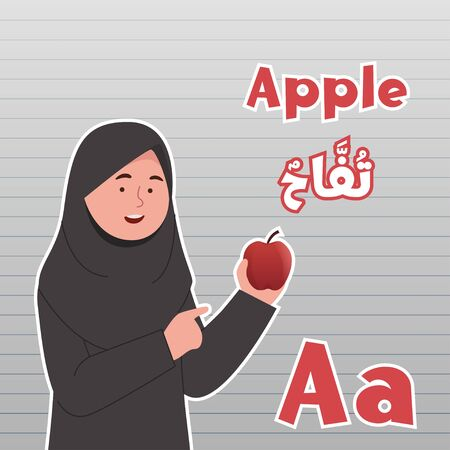 Cute Arabian Little Girls Hold an Apple Arabic Fruit Name Infographics Cartoon Ilustrace