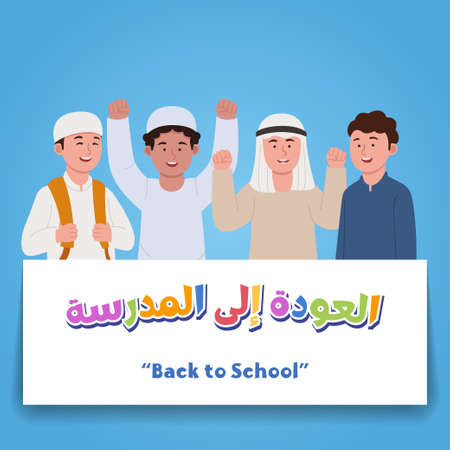 Back to School Cartoon Illustration Happy Arabian Pupils With Friend