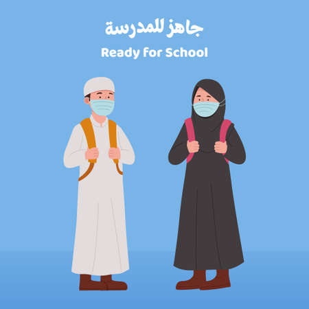Ready for School after Pandemic, Arabian Kids Wearing Mask Cartoon Illustration