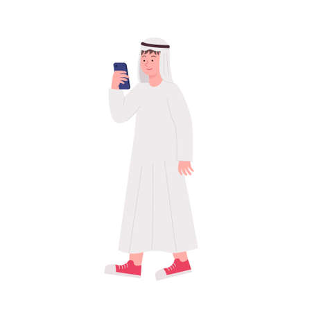 Young Hipster Arabian Man Watching Smartphone Illustration 矢量图像