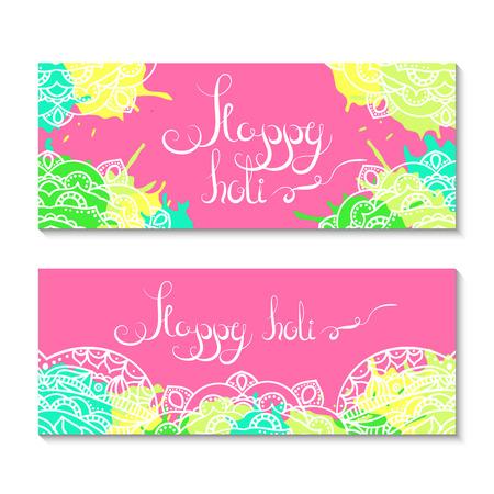 hinduism: banderas holi feliz. ilustraci�n festival de Holi. Holi vector de elementos de parte de dise�o. salpicaduras de pintura de colores. elementos decorativos hinduism Ecthnical.