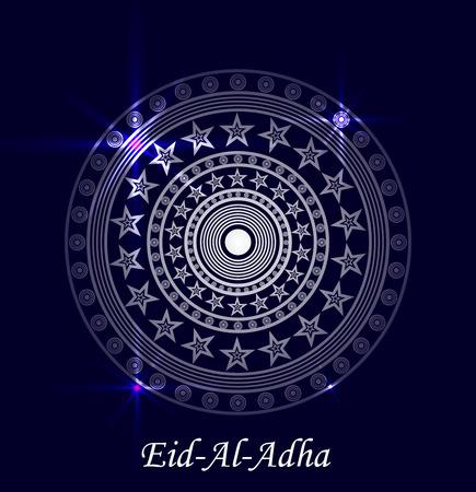 Eid Al-Adha greeting postcard. Lettering translates as Eid Al-Adha (feast of sacrifice). Abstract vector illustration Illustration