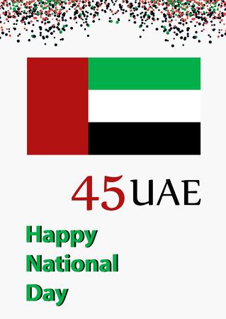 Al Eid Al Watani. Happy UAE national day. National holiday. Colored vector illustration