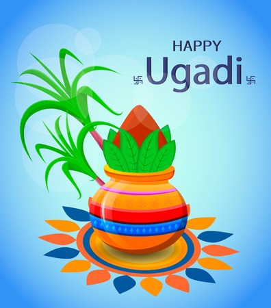 marathi: Greeting card for holiday. Colored pot with coconut. Modern vector illustration