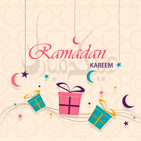 Ramadan Kareem greeting card. Lettering on background translates as Eid Mubarak. Usable for greeting postcard, background. Arabic letters. EPS10