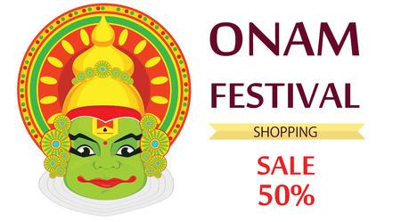 Kathakali face with heavy crown for festival of Onam celebration. illustration for sale on white .